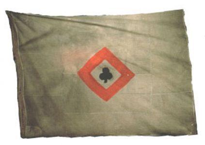 Brigade Flag, 2nd NJ Brigade, 1864-1865 (CN 124)