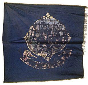 Regimental Flag - 21st Regiment, NJ Volunteers (CN 75)